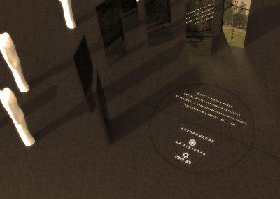 Památník obětem Holokausu v Brně